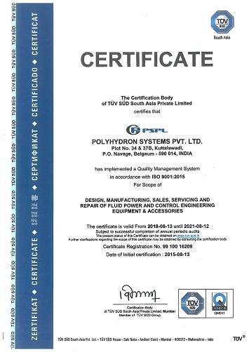 PSPL - QMS Certificate
